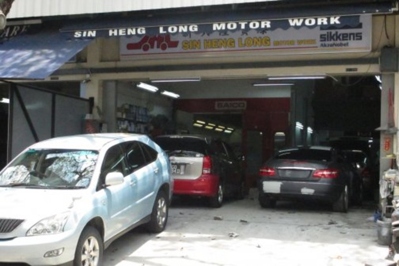 Sin Heng Long Motor Work