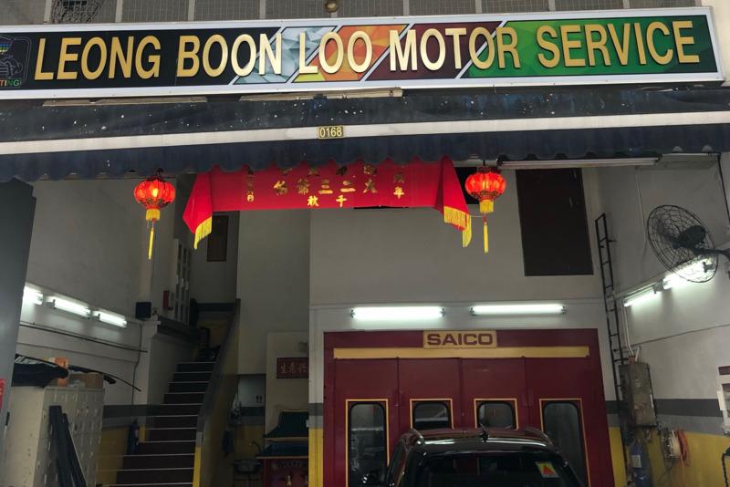 Leong boo loo motor service
