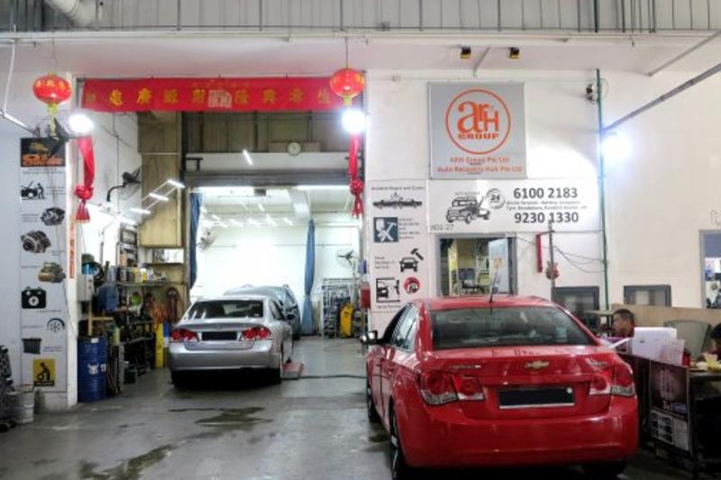 Auto Recovery Hub