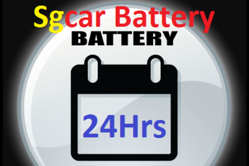 Sgcar Battery