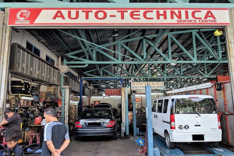 Auto-Technica Service Centre