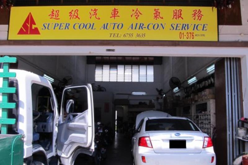 Super Cool Auto Air-Con Service