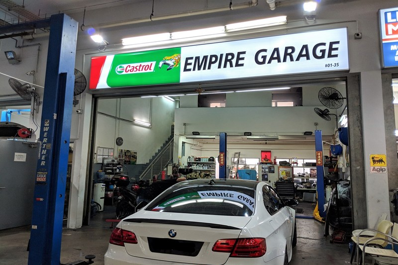 Empire Garage