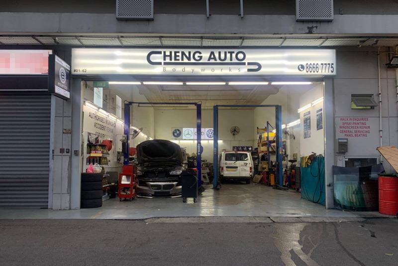 Cheng Auto Bodyworks