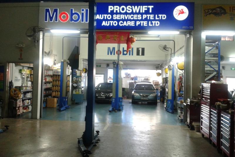 Proswift auto
