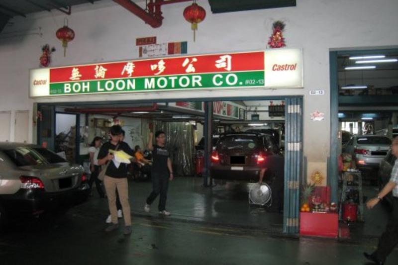 Boh loon motor
