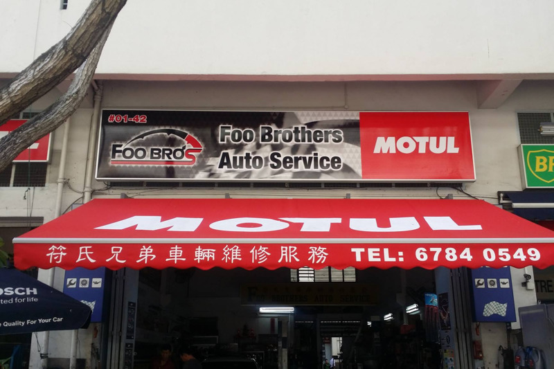 Foo Brothers Auto Service