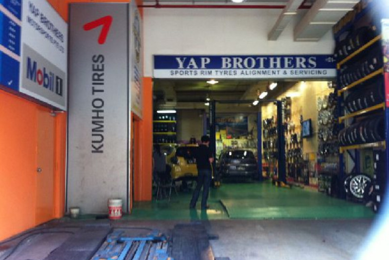 Yap brothers
