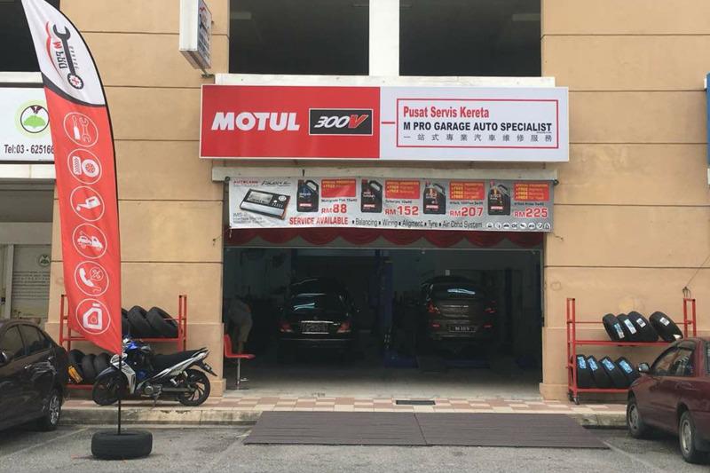Mpro garage