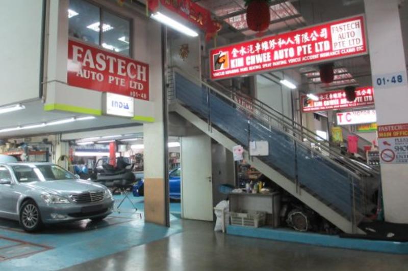 Kim Chwee Auto