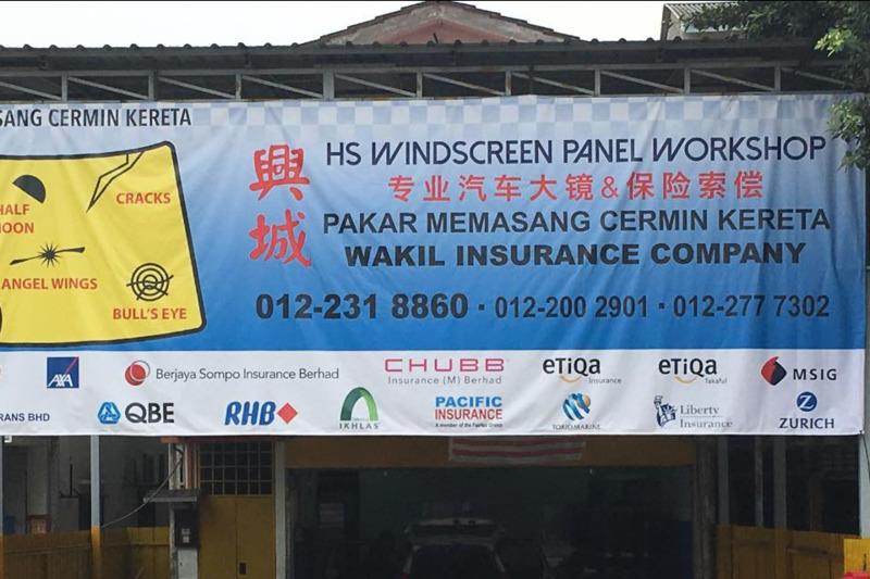 Hs windscreen