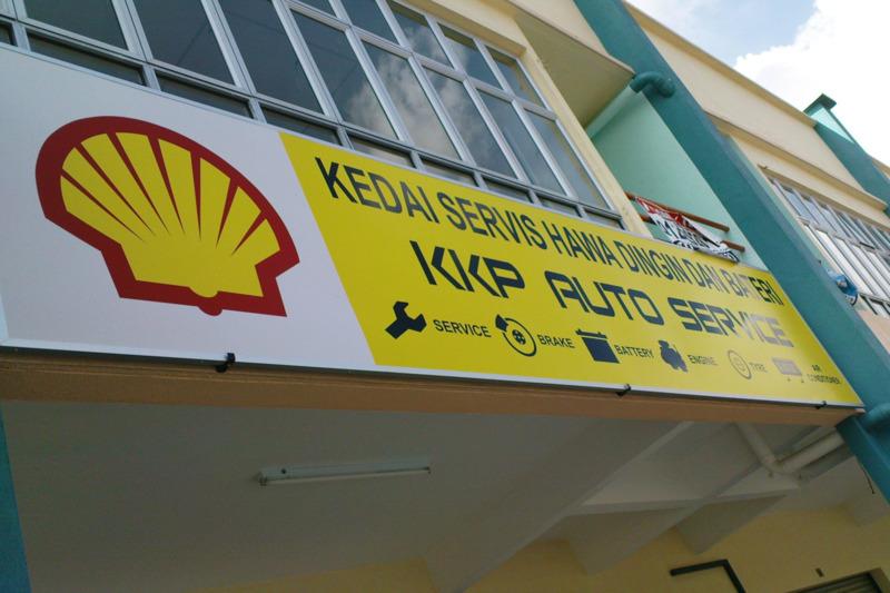 Kkp auto service