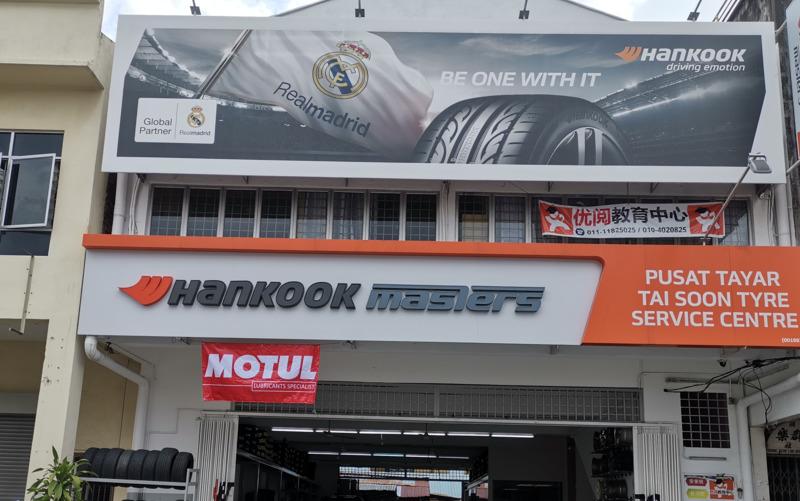 Tai Soon Tyre Service Centre (Kepong)
