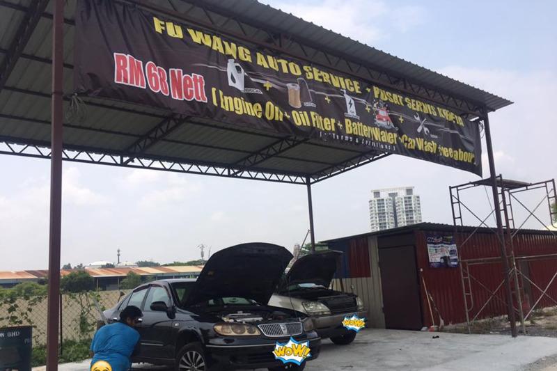 Fu Wang Auto Service
