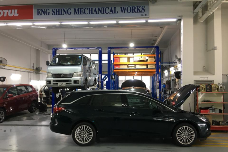 Eng Shing Mechanical Works