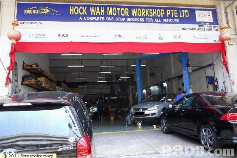 Hock Wah Motor Workshop
