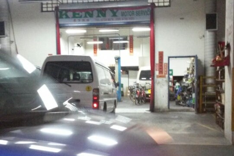 Kenny motor