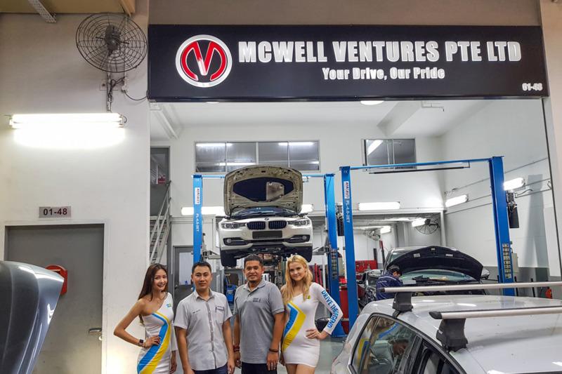 Mcwell ventures