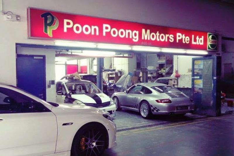 Poon poong