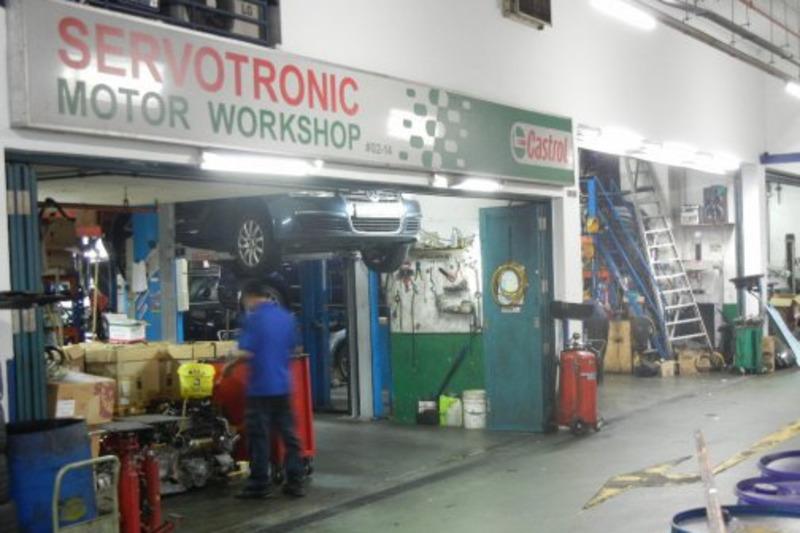 Servotronic motor