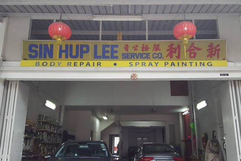 Sin Hup Lee Service Co.