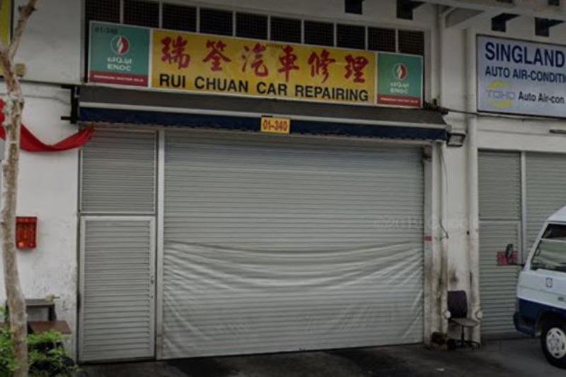 Rui chuan