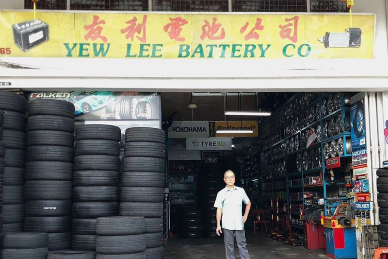 Yew Lee Battery Company