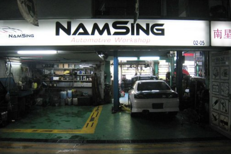 Namsing0auto