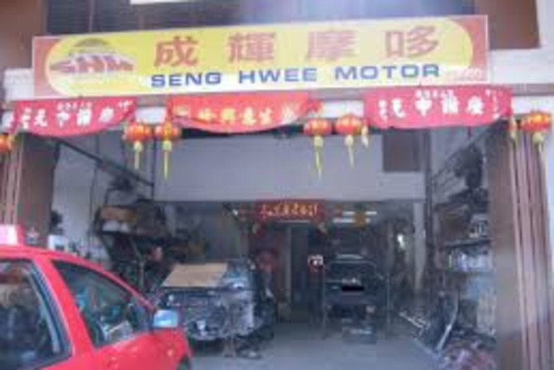 Seng hwee