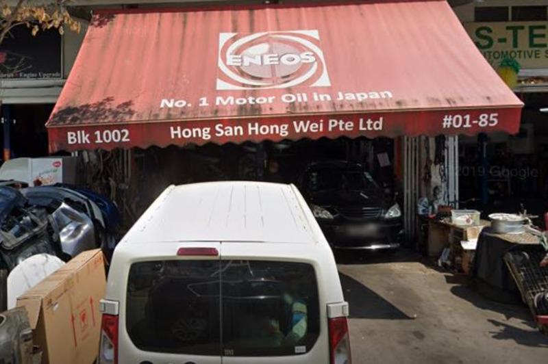 Hong sang hong wei