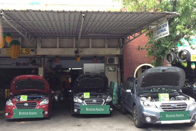 Rotor auto