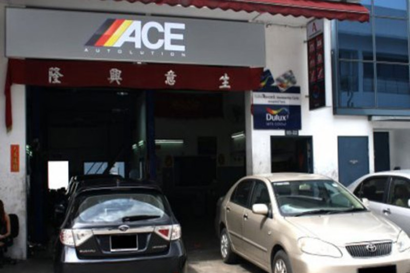 Ace autolution