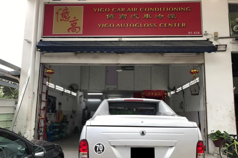 Yigo Automobile Air Conditioning