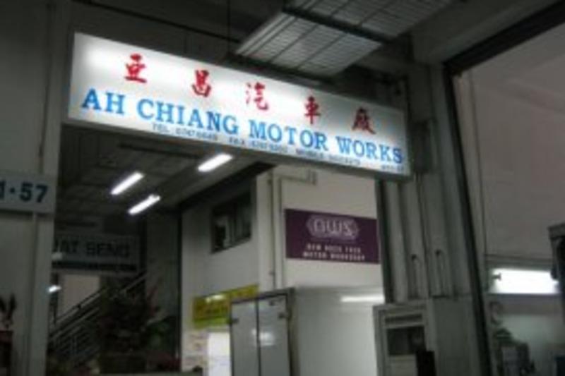 Ah chiang motor