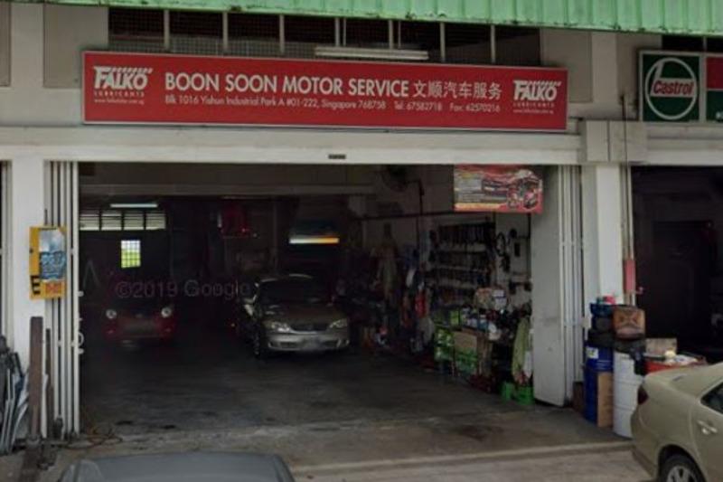 Boon soon motor